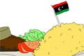 Libyanskt pannbiffsrecept?