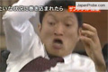 Japanskt sniper prank (full)