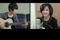 (Park Bom) Don't Cry - Megan Lee & Sungha Jung